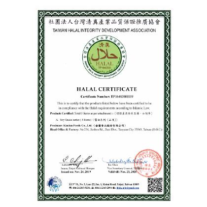 No Certificate