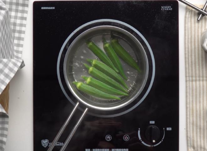 Recipe sample 03